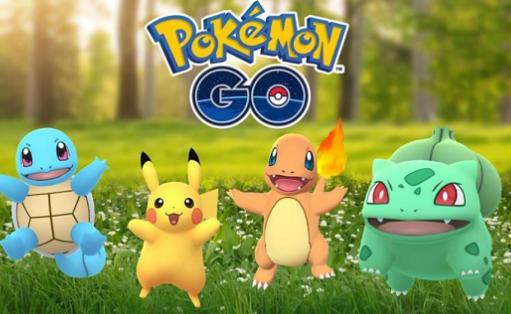 compte Pokemon Go gratuit